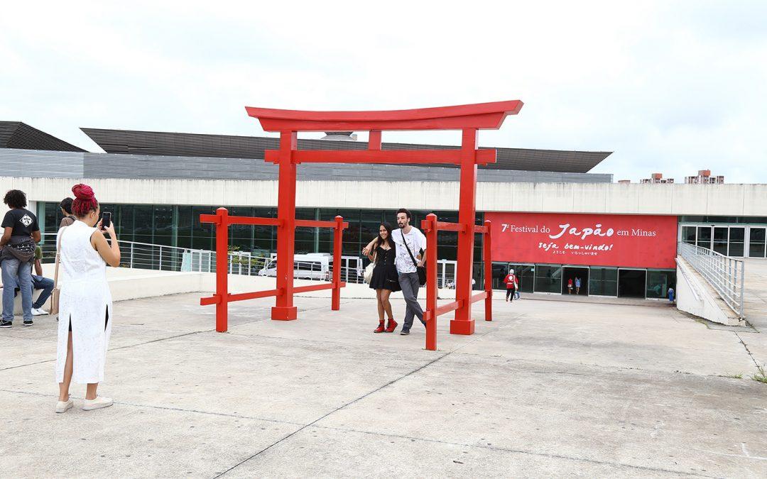 Sétimo Festival do Japão em Minas