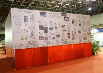 FESTIVAL-DO-JAPAO-MINAS-2018-10