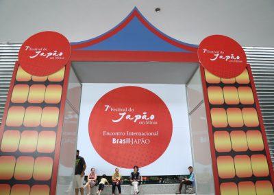 FESTIVAL-DO-JAPAO-MINAS-2018-5